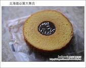 北海道必買大集合:DSC_0998.JPG