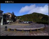 [ 宜蘭 ] 太平山森林遊樂區:DSCF6041.JPG