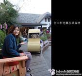 [ 台中 ] 新社薰衣草森林--薰衣草節:DSCF6779.JPG