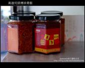 [ 特色餐館 ] 高雄何師傅排骨飯:DSCF1694.JPG