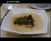 [ 遊記 ] 港澳自由行day4 美新茶餐廳-->海港城-->香港站預辦登機-->東湧東薈茗城店倉-:DSCF9334.JPG
