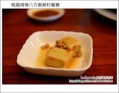 2013.03.17 桃園楊梅八方園:DSC_3505.JPG