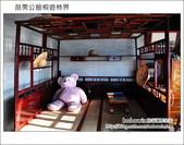 苗栗公館桐遊柿界景觀咖啡:DSC_0160.JPG