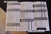 2013.10.05 新竹西瓜莊園:DSC_9500.JPG