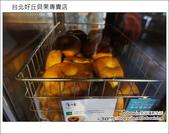台北好丘貝果專賣店:DSC05850.JPG