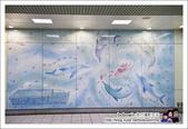 南港捷運站幾米地下鐵:DSC_8772.JPG