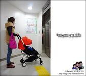 Babyzen yoyo推車:DSC07636.JPG