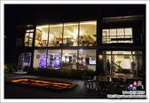花蓮向陽山夜景餐廳:DSC_0538.JPG