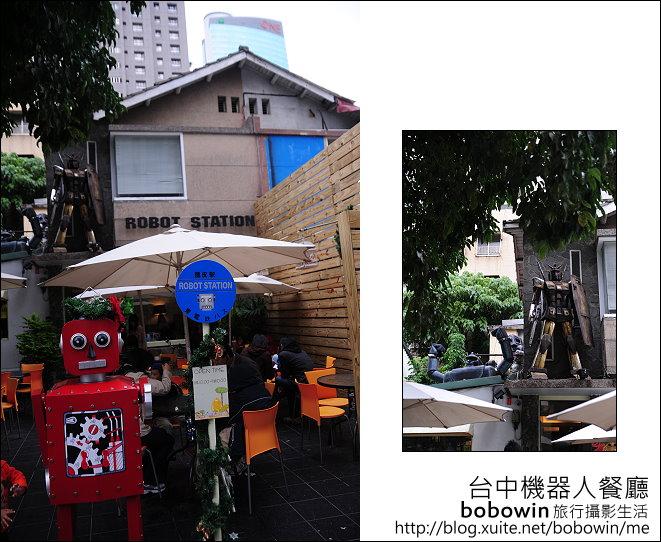 2011.12.12 台中機器人餐廳:DSC_6861.JPG