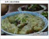 2010.12.18 苗栗金榜麵館:DSCF5866.JPG