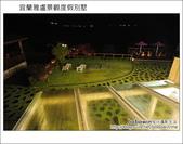 2012.02.10 宜蘭雅盧景觀度假別墅:DSC_4769.JPG