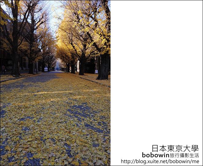 日本東京之旅 Day4 part3 東京大學學生食堂:DSC_0679.JPG