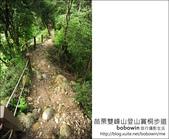 2012.04.29 苗栗雙峰山登山步道:DSC_1986.JPG