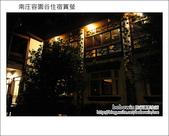 2012.04.27 容園谷住宿賞螢:DSC_1155.JPG