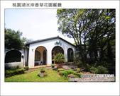 2012.03.31 桃園湖水岸香草花園餐廳:DSC_7839.JPG