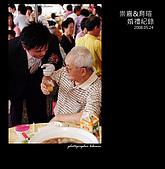 崇嘉婚禮攝影記錄:DSCF5960.JPG