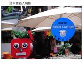 2011.12.12 台中機器人餐廳:DSC_6862.JPG