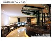 2011.12.16 高雄麗尊酒店Cercle Buffet(艾可柏菲)-平奢自助料理:DSC_7344.JPG