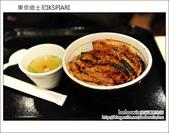 日本東京之旅 Day2part2 IKSPIARI 晚餐:DSC_9064.JPG