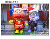 日本東京之旅 Day4 part5 麵包超人專賣店:DSC_0765.JPG