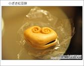 日本東京之旅 Day3 part4 Satou 炸牛肉丸(メンチカツ) & 小ざさ紅豆餅:DSC_1176.JPG