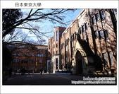 日本東京之旅 Day4 part3 東京大學學生食堂:DSC_0686.JPG