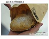 日本東京之旅 Day4 part4 鯛魚燒:DSC_0750.JPG