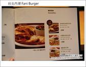 2012.09.05台北內湖 Fani Burger:DSC_4971.JPG