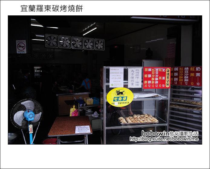 2011.10.17 金車伯朗咖啡館-礁溪店:DSC_8824.JPG