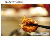 2012.10.01 阪急BOTEJYU摩登燒:DSC_5107.JPG