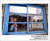 2012.11.04 台北信義區南南四村:DSC_2829.JPG