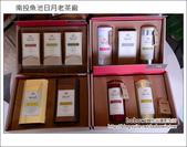 2013.02.13 南投魚池日月老茶廠:DSC_2054.JPG