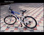 2009.09.20 Giant Yukon:DSCF9453.JPG