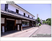 Day3 Part1 日本倉敷:DSC_8052.JPG