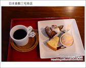 Day3 Part2 倉敷三宅商店:DSC_8144.JPG