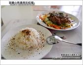蘭小熊書房彩虹屋:DSC_3635.JPG