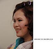 勝煌宜瑩文定攝影記錄:DSCF3923.JPG