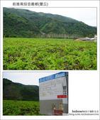 2011.08.13 東埔溫泉、彩虹瀑布吊橋:DSC_0065.JPG