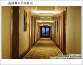 2011.08.06 高雄義大天悅飯店:DSC_9484.JPG