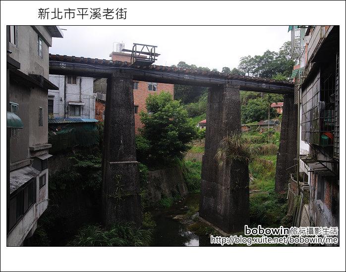 2011.09.18  平溪老街:DSC_3892.JPG