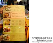 2011.10.10 西門町馬琪朵義式廚房:DSC_7800.JPG