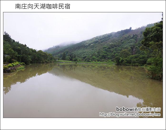 2012.04.28 南庄向天湖咖啡民宿:DSC_1636.JPG