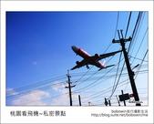 2012.10.04 桃園看飛機~私密景點:DSC_5362.JPG