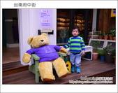 2013.01.25 台南府中街:DSC_9337.JPG