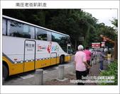 2012.04.28 南庄老街趴趴走:DSC_1557.JPG