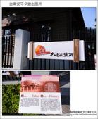 2011.12.17 台南安平夕遊出張所:DSC_7767.JPG