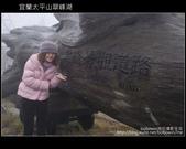 [ 宜蘭 ] 太平山翠峰湖--探索台灣最大高山湖:DSCF5842.JPG