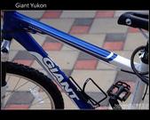 2009.09.20 Giant Yukon:DSCF9454.JPG