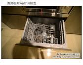 Fraser Suites Perth:DSC_0036.JPG