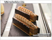 宜蘭C'est Bon散步小河岸法式甜點:DSC_9552.JPG